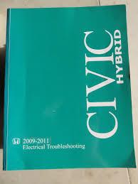 100 free downloadable wiring diagram honda civic repair guides
