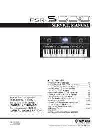 psr s650 service manual