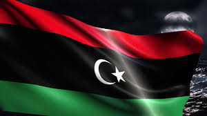 Lybian Flag ليبيا العلم Libya Flag Libya Bayrağı Youtube