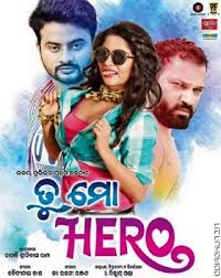 tu mo hero odia new movie song songs mp3 video download mp3 songs