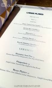 meraaki kitchen the best vegetarian fine dine restaurant in