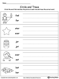 identify word and write ar words vocabulary words worksheets