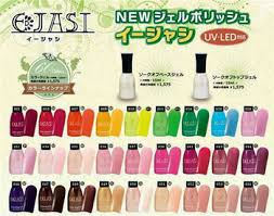 selling soak off easy move green product nail gel polish buy