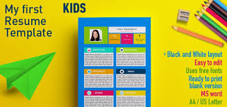 Free Resume Templates For Word Download My First Resume Template For Kids