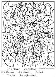 coloring pages free christmas color pages printable archives