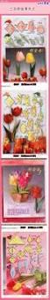 3d Origami Flower Vase Instructions Aşırı Kartları Ve Papercrafting Flexagon Kleinigkeiten Mit