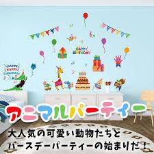 magicsquare rakuten global market i lease birthday present