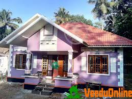 Kerala House Plans With Photos And Price K V Muraleedharan Archives Veeduonline