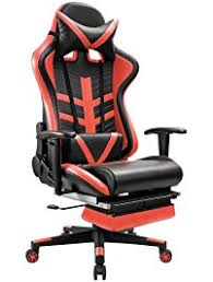 Entertainment Chair Game Chairs Amazon Com