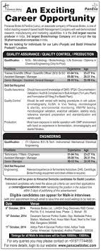 electrical engineering jobs in dubai companies contacts power plant instrumentation control