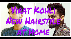 virat kohli hairstyle at home easy steps in hindi for indian men