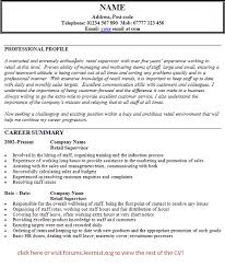 Sample Resume For Retail Position by Application Letter For Customer Service Agent Happytom Co Customer