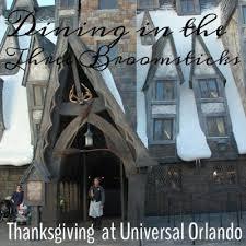 27 best universal orlando images on universal orlando