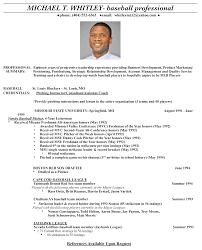 Baseball Resume Template Baseball Resume Resume Format For Applying Job