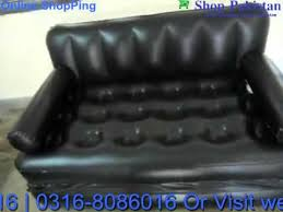 Air Sofa 5 In 1 Bed Air Lounge Sofa Bed 5 In 1 Price In Karachi Lahore Islamabaad