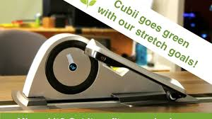cubii world u0027s first under desk elliptical trainer by fitnesscubed