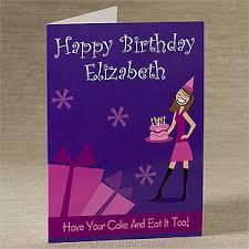 birthday personalized birthday cards vertical greeting cards