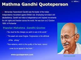leadership quote by mahatma gandhi authors william shakespeare mahatma gandhi newton dr apj abdul