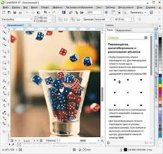corel draw x7 crack 64 bit free download corel draw graphics suite x7 17 2 0 688 full version free download
