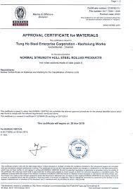 ce bureau veritas 東和鋼鐵企業股份有限公司