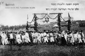 The Holy Land An Armchair Pilgrimage United State Of Israel Celebrating Passover In The Holy Land 100