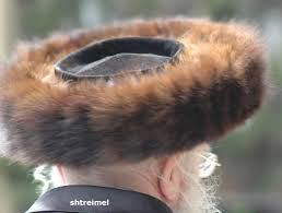 shtreimel for sale hats
