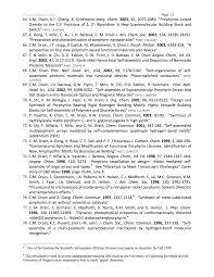 Pharmacy Tech Letter Charles Michael Drain Ph D U2014 Hunter College
