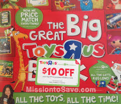 menards price match toys r us coupons 10 gift card offer 10 100 coupon off