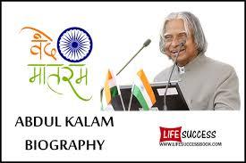 apj abdul kalam biography by gulzar lifesuccessbook