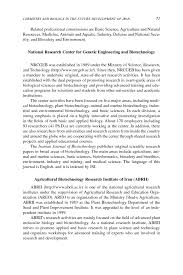 dissertation topics in biotechnology the role of chemistry and biology in the future development of page 71