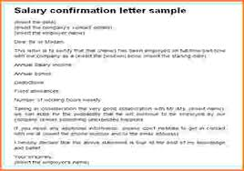 10 salary confirmation letter request simple salary slip
