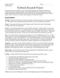 rutgers university transfer essay custom resume writing sites for