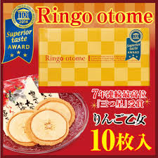 candy apples boxes aijyo sengen rakuten global market apple girl ringootome 10 x