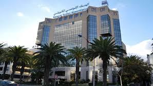 siege banque mondiale banque mondiale ifc soutient le financement des pme en tunisie