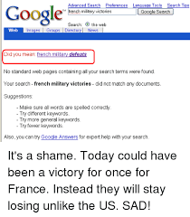 What Does Meme Mean In French - advanced search preferences language tools search tips tm french