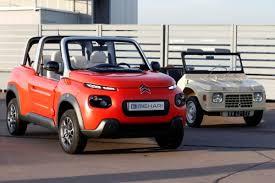 citroen mehari electric e mehari pesquisa google citroën pinterest dream cars and cars