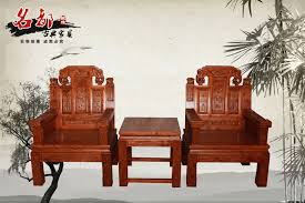 Antique Living Room Furniture by Chinese Elm Wood Sofa Southern Ming And Qing Furniture Living Room