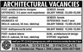 Interior Design Work Experience by Interior Designer Job Sigma System Syndicate Job Architect