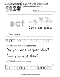 free printable sight word eat worksheet for kindergarten