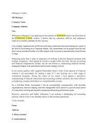Certification Letter For Proof Of Billing Sle Write Me Argumentative Essay Online My Purpose In Life Essays