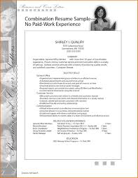 Resume Example No Experience by Experience Resume Examples With No Experience
