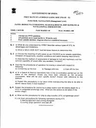 Apartment Maintenance Technician Resume Sample 5 Papers Mmd Ph2 Feb13 Ships Water Transport