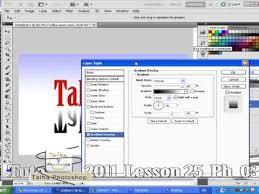 adobe photoshop cs5 urdu tutorial how to make beautiful drop shadow text effects in photoshop cs5 urdu