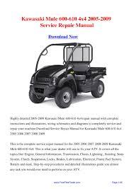 id rp4000v service manual
