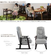 Reclining Chairs For Elderly