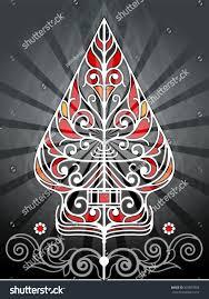 vector modification shape tree life symbol stock vector 305897858