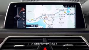 bmw 5 series navigation system bmw 5 series navigation system points of interest on map