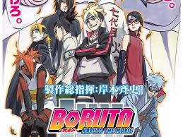 film boruto the movie di indonesia latest boruto movie review gives us a closer look into the life of