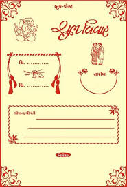 Wedding Card Matter In Hindi Gujarati Wedding Invitation Wording Format Matter Lagna Patrika