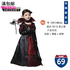 china female vampire cosplay china female vampire cosplay